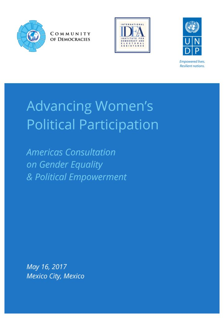 thumbnail of WPP-Americas-Consultation-1